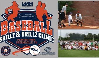 Free Baseball Skillz & Drillz Clinic this Saturday
